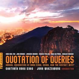QUOTATION OF QUERIES album cover